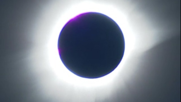 how long can a solar eclipse last
